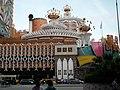 Lisboa Hotel 葡京酒店 - panoramio.jpg