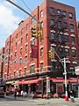 Little Italy, New York City (2014) - 05.JPG