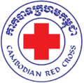 Logo of Cambodian Red cross.png