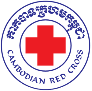 Cambodian Red Cross - Image: Logo of Cambodian Red cross