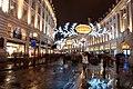 London at Night (10613744716).jpg