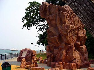 Pedra Branca, Singapore - A replica of Long Ya Men at the Labrador Nature Reserve, put up in 2005 as part of the Singapore Zheng He's 600th Anniversary Celebrations