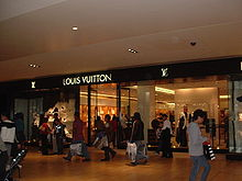 Louis vuitton houston.jpg