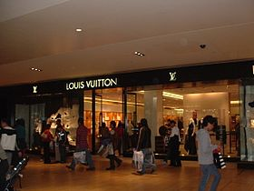 illustration de Louis Vuitton 24d410a2860