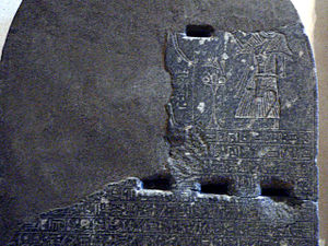 Menkheperre - Menkheperre (right) on the Banishment Stela at the Louvre.
