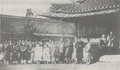 Lucius Foote and Yun chiho in 1883.png