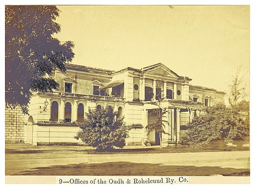 Lucknow Album (9) - Offices of the Oudh & Rohelcund Ry. Co.jpg