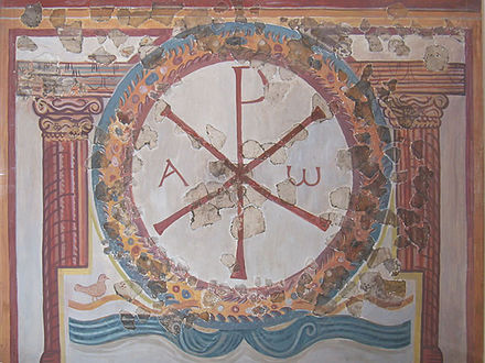 Fourth-century Chi-Rho fresco from Lullingstone Roman Villa, Kent, which contains the only known Christian paintings from the Roman era in Britain. Lullingstone paintings2.jpg