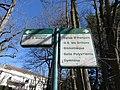 Lyon 9e - Anciens panneaux services publics Saint-Rambert (fév 2019).jpg