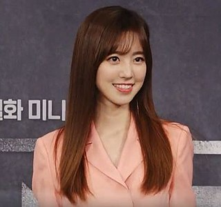 Jin Se-yeon South Korean actress