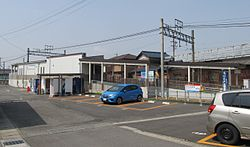 MT-Futago Station-Building.JPG