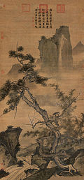 Ma Yuan three-friends.jpg