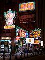 MacauPawnShops2.jpg