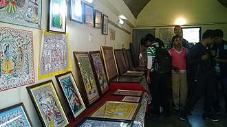 Madhubani art - Image: Madhubani Painting Exhibition