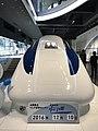 Maglev Exhibition Center (30725636374).jpg