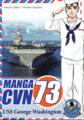 Magna CVN 73.PNG