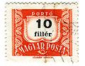 Magyar Posta Stamp 10 fillér.jpg