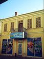 Main Street Bitola 31.JPG