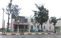 Mairie de Barbacha.jpg