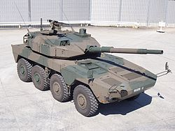 Maneuver Combat Vehicle 07.jpg