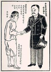 Manhwa-Yu.Gil-jun-Yahak-01.jpg