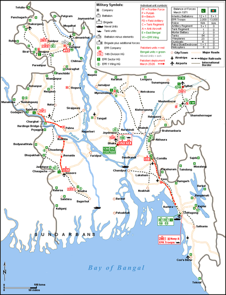 Location of Bengali and Pakistani military units during Operation Searchlight, March 1971 March71.PNG
