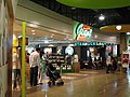 Marina Square, Giant, Dec 06.JPG