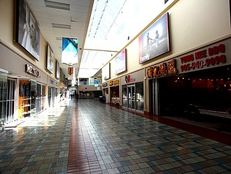 Market Village - Image: Market Village interior 2
