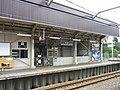 Matsudai Station Platform 2.jpg