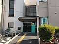 Matsudo matsuhidai shimin center 01.jpg