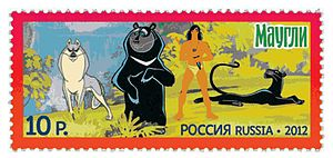 Mowgli - Heroes of the Soviet animation film on a postal stamp of Russia