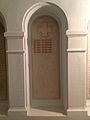 Mausoleul Eroilor (1916 - 1919) - Firidă eroi necunoscuți.JPG