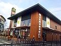 McDonald's in Kaliningrad, Russia.jpg