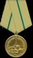 Medal Za oboronu Leningrada.png