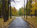 Memorial park in october 2014 08.JPG