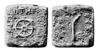 "Milinda Panha - Indian-standard coinage of Menander I. Obv ΒΑΣΙΛΕΩΣ ΣΩΤΗΡΟΣ ΜΕΝΑΝΔΡΟΥ ""Of Saviour King Menander"". Rev Palm of victory, Kharoshthi legend Māhārajasa trātadasa Menandrāsa, British Museum."