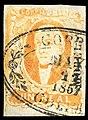 Mexico 1856 Sc2 used COLIMA.jpg