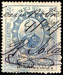 Mexico 1879 documentary revenue 64 DF.jpg