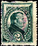 Mexico 1887-88 documents revenue F147.jpg