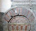 Mezquita 09 (4439920625).jpg