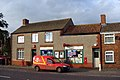 Middle Rasen Post Office - geograph.org.uk - 70186.jpg