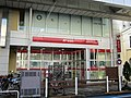 Minami-Koiwa Flower-Road Post office.jpg