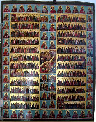Menaion - Russian icon with menaion (ru: минея)
