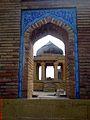 Mirza Tughral Baig's tomb (1).jpg