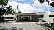 Miyota town office 1.jpg