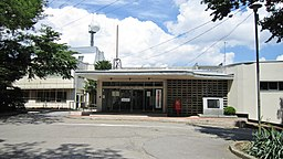 Miyota town office 1.jpg