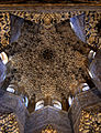 Mocárabes de la Alhambra 2.jpg