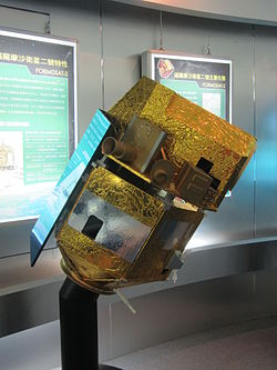 Model of FORMOSAT-2 in NSPO, Taiwan.JPG