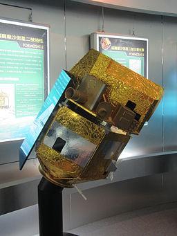 Model of FORMOSAT-2 in NSPO, Taiwan