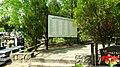 Mogiła zbiorowa pomordowanych w Paterku i okolicach jesienią 1939 roku. Cmentarz przy ulicy Bohaterów w Nakle nad Notecią - panoramio.jpg